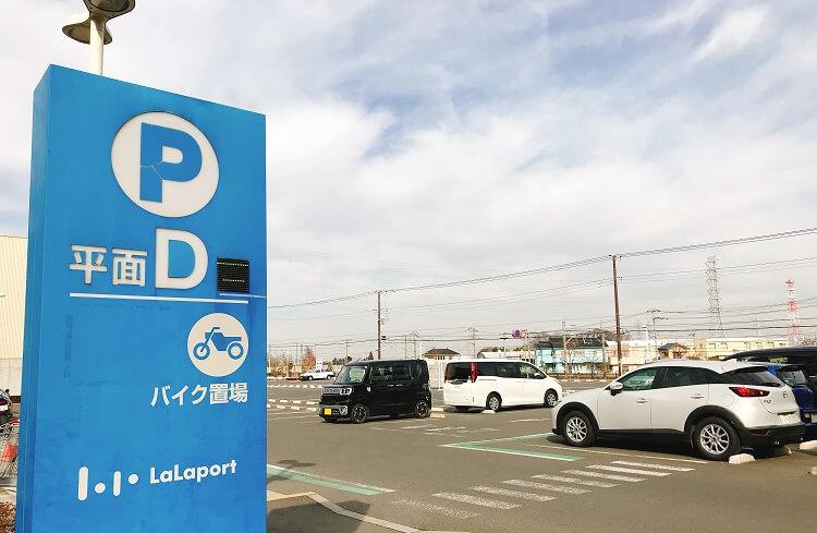 コストコ(平面D