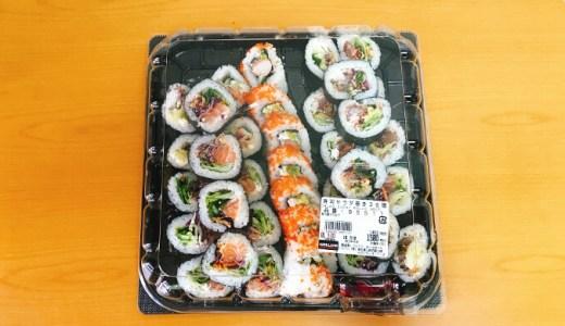 コストコデリカの「寿司サラダ巻き36個」はやっぱりサーモンが人気