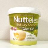 nuttelexバター風味スプレッド