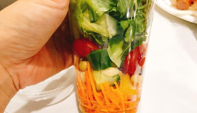 ガーデンサラダ(野菜の層)