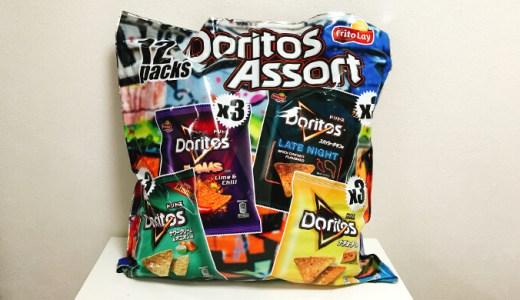 FritoLayドリトスアソートパックで4種類の味を楽しもう【コストコ】