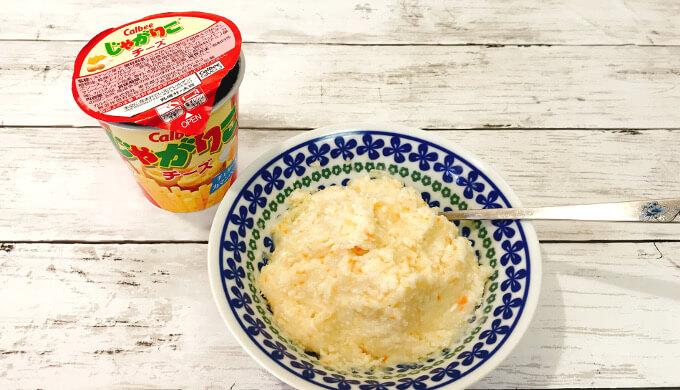 フリゴストリングチーズ(じゃがアリゴ)