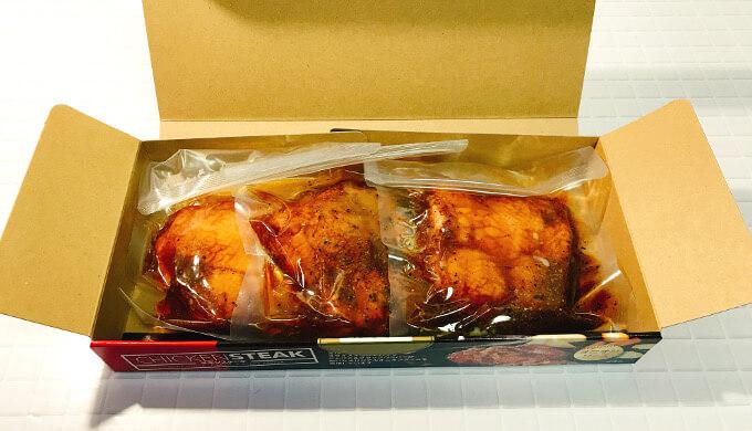 チキンステーキ(パッケージの中)