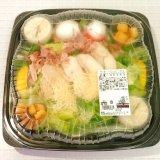 チキン&ベーコンシーザ―サラダ