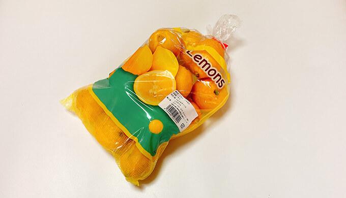 レモン14玉