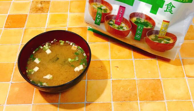 マルコメ料亭の味みそ汁減塩(みそ汁完成)