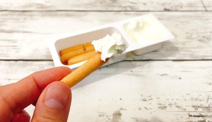 kiriクリームチーズ(すくって食べる)