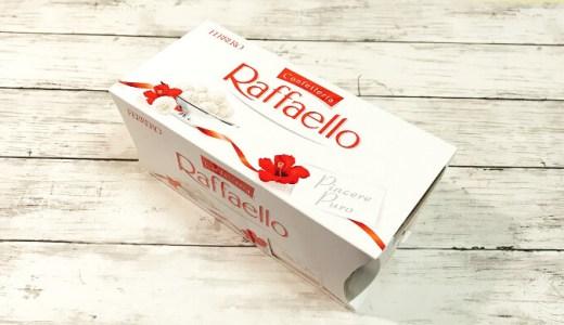 フェレロロシェの姉妹品「ラファエロ」!ココナッツ好きにはたまらない【コストコ】