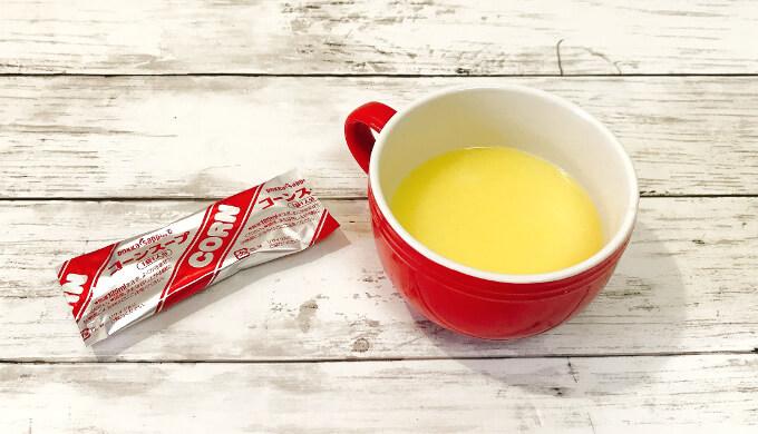 業務用コーンスープ(スープ)