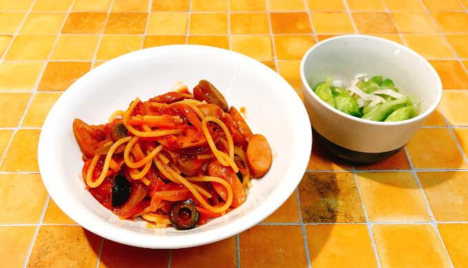 リンゼイ種抜きオリーブ(トマトスパゲティ)
