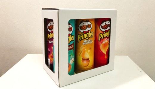 コストコのプリングルズ6種アソートは高い!お菓子も価格比較必須です