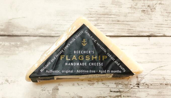 フラッグシップチーズ