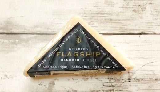 コストコのフラッグシップチーズ!明治スマートチーズ好きは要チェック