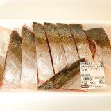 紅鮭定塩切身