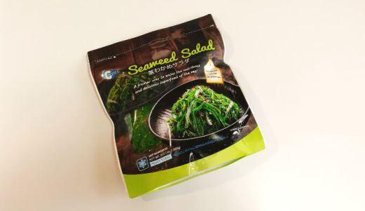 """コストコの茎わかめサラダはさっぱりピリ辛で夏におすすめ!""""あと一品""""に"""