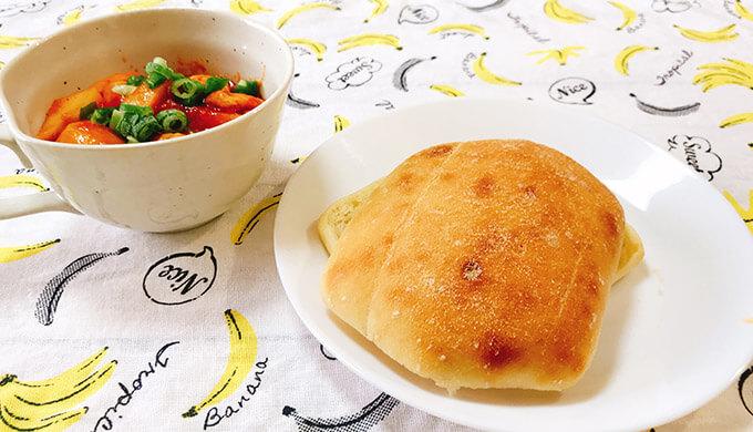 トルタサンドイッチロール(トマト煮をサンド)