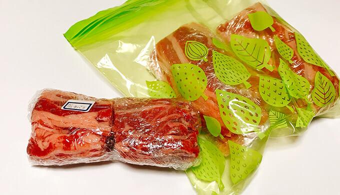 ビーフバラ薄切り(冷凍保存)