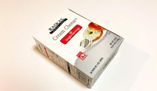 個包装が便利!ラスカスのクリームチーズはポーションタイプで使いやすい