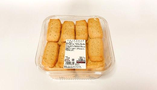 1枚45円!コストコのショートブレッドはバターたっぷり背徳の味