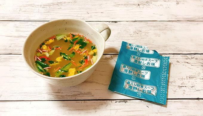 おこげのスープ(海鮮しお)