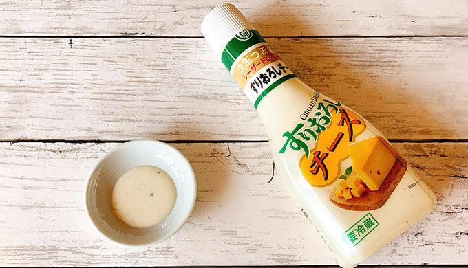 すりおろしチーズ(中身)