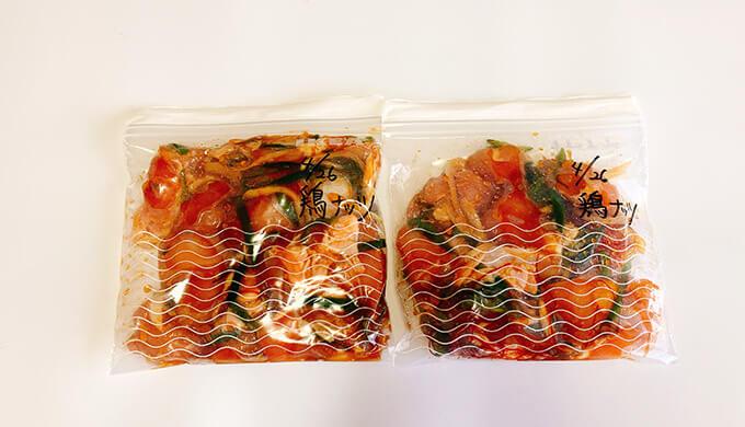 鶏肉カシューナッツ炒め(冷凍)