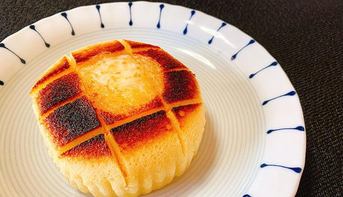ポーションホイップバター(蒸しケーキ)
