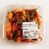 コストコデリカ「ぶりポキ(明太ソース)」はクリーミーだけど意外と美味