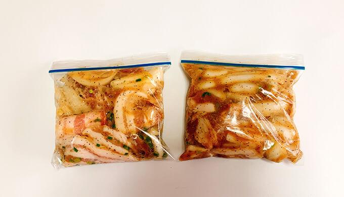 サムギョプサル(冷凍)