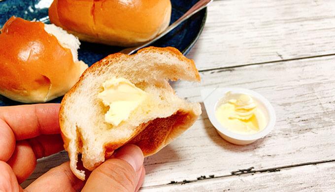 ポーションホイップバター(バターロール)