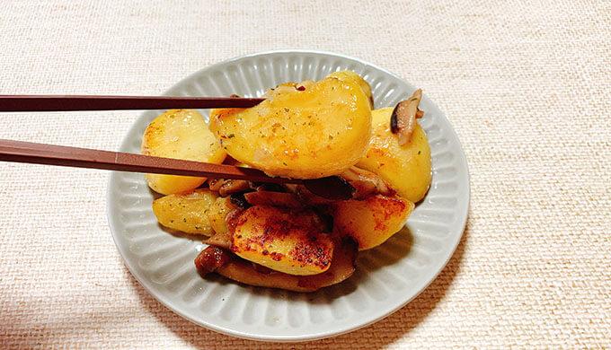 マッシュルーム&ポテトミックス(ポテトのサイズ)