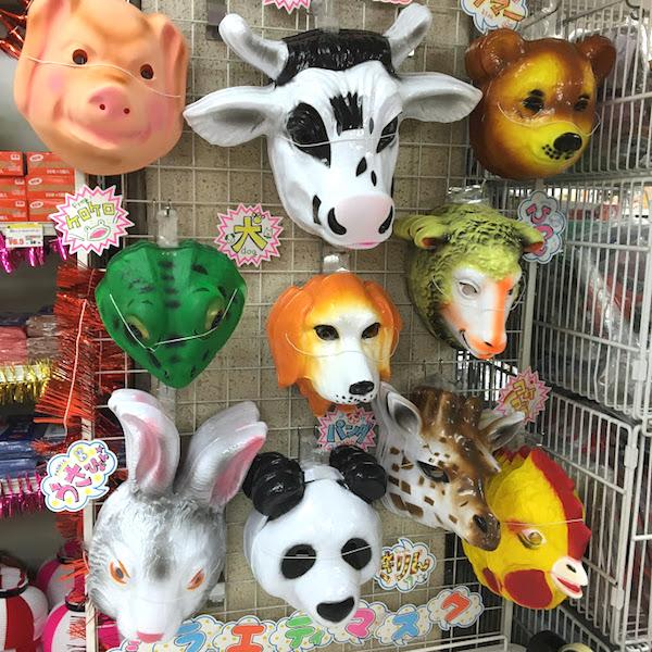 キッシーズパーティーストアで販売している動物の雄面