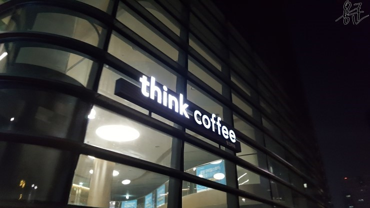 Think Coffee 1st Store located in Gwang-Hwa Moon