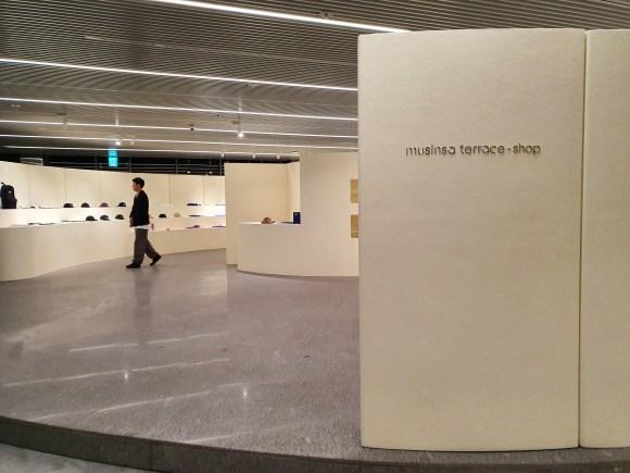 홍대입구/연남동 AK&(AK앤드): 무신사 테라스 샵 HongDae University / Yeon-Nam Dong AK&(AKAnd): MUSINSA Terrace Shop
