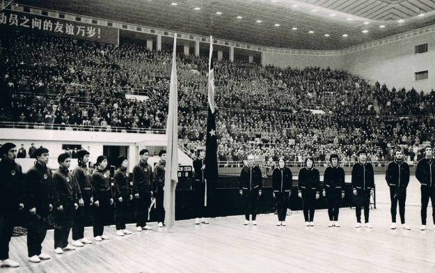 China v New Zealand at the Capital Stadium, Beijing 1974