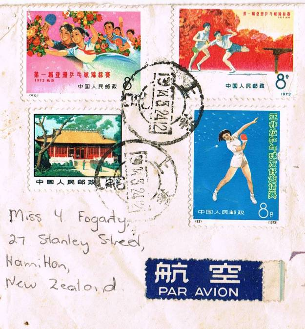 Table Tennis postage stamps from China