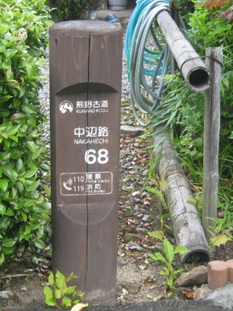 distance markers every 500 metres