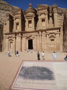 Monastery, Petra, to scale
