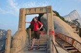 Hua-Shan-Roo-at-top-arch