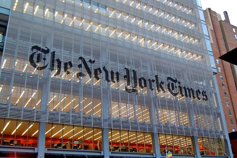 https://i1.wp.com/tonymartignetti.com/wp-content/uploads/2012/03/new-york-times-headquarters.jpg