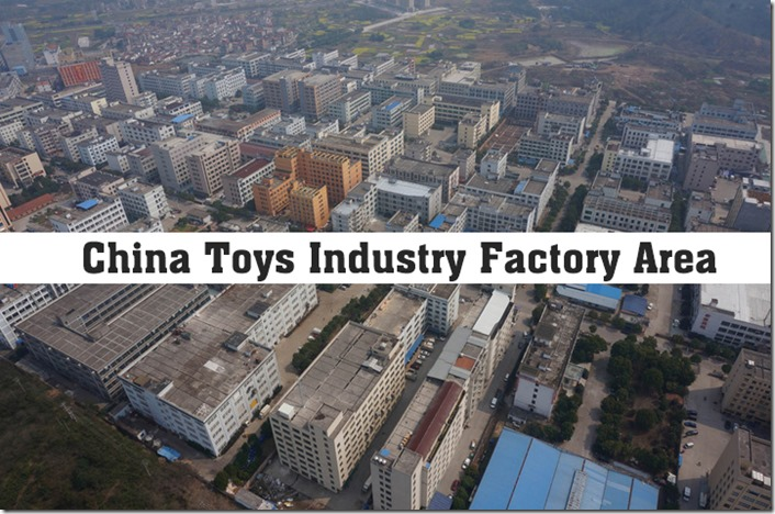 toys factory area