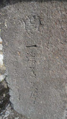 十念寺11