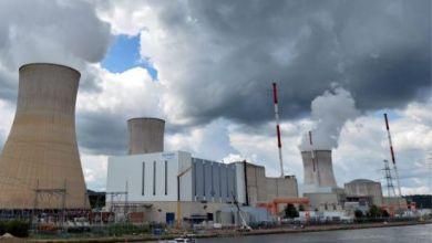 Photo of Program Tenaga Nuklear Malaysia Raih Pujian Antarabangsa