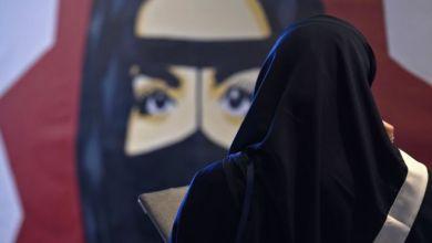 Photo of Wanita Arab Saudi Lancar Radio Program, Ketengahkan Suara Wanita
