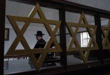 Photo of Bagaimana Keadaan Kehidupan Orang Yahudi Di Indonesia?