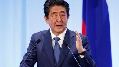 Photo of PM Jepun Guna Instagram Untuk Pikat Hati Pengundi Muda