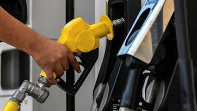 Photo of Apa Beza Minyak Petrol RON95 EURO4M Dengan Yang Ada Sekarang?