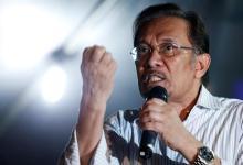 Photo of 'Saya Kini Sedar Ditipu Dalam Rancangan Penyerahan Kuasa'