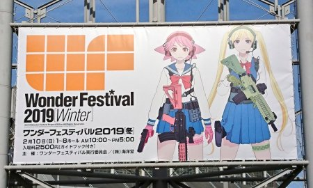 Wonfes 2019 winter | Too Far Gone