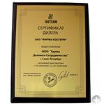 гравировка сертификатов, плакеток, дипломов, оборудование